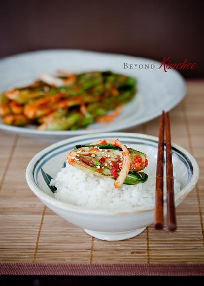 Bok Choy Kimchi and Banana