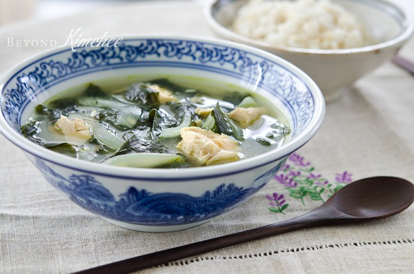 Seaweed Soup with Tuna