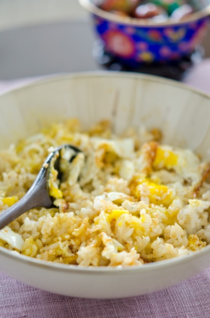 express egg rice