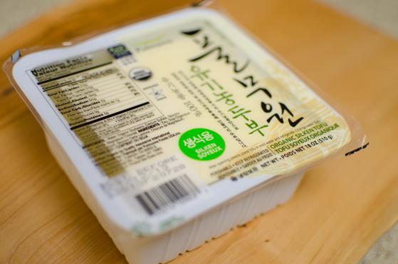 soft tofu