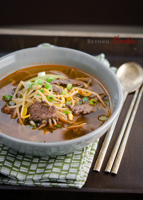 Beef and Bean Sprout Soup