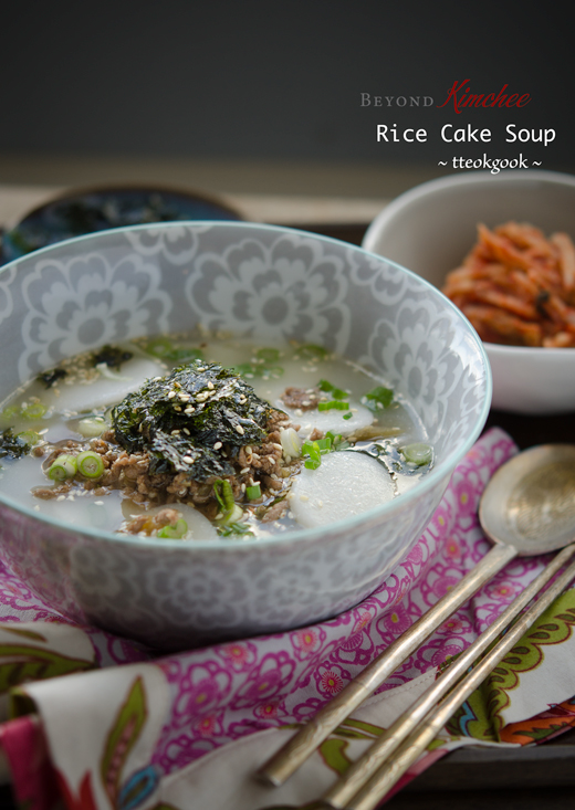 Easy Rice Cake Soup, Miryang style Tteok-gook