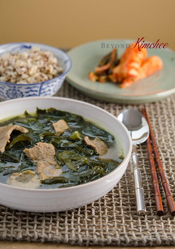 Beef Seaweed Soup