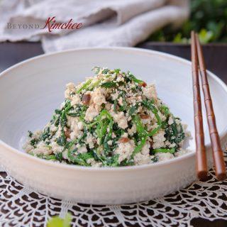 Watercress Tofu Salad