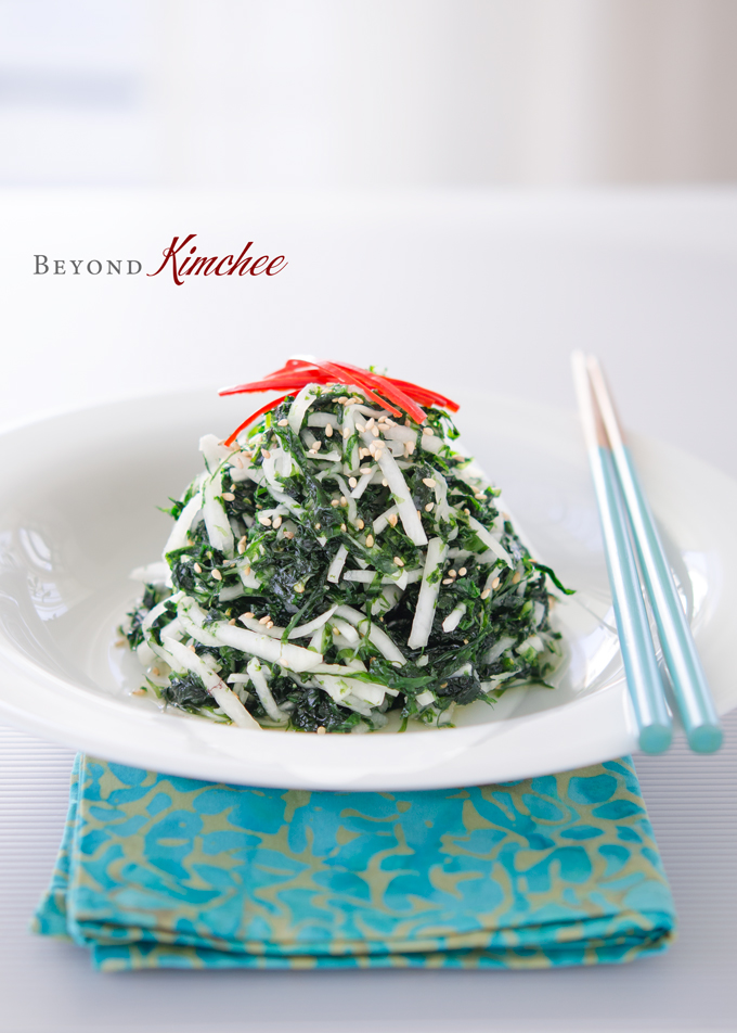 Seaweed Salad with Radish