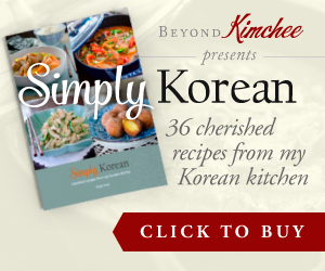 simply-korean-300x250