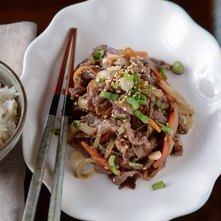 Banana Bulgogi, Korean Beef with Banana