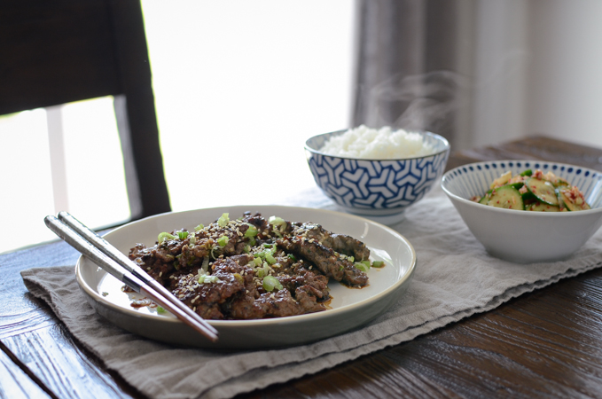 Crispy Korean Beef