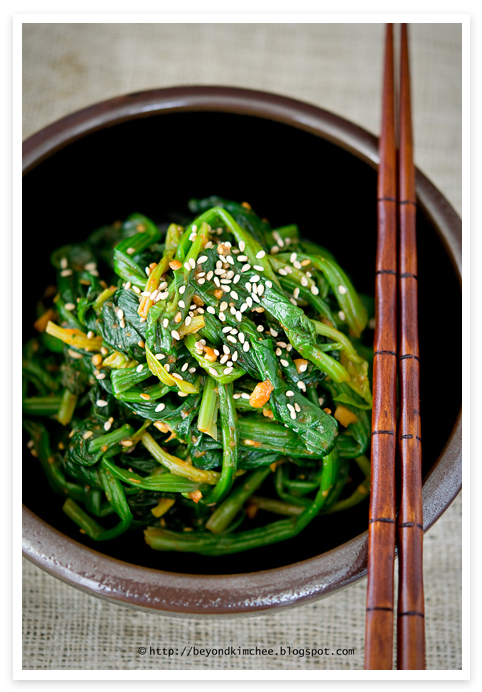 Korean Spinach