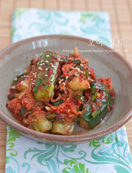 Cucumber Kimchee