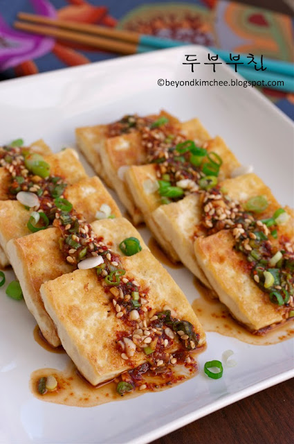 Korean Pan Fried Tofu
