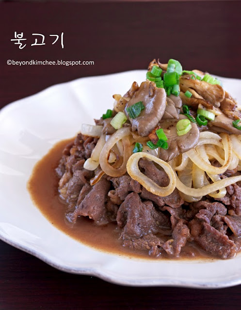 bet you can find hundreds of Bulgogi recipes on the web. Many food ...