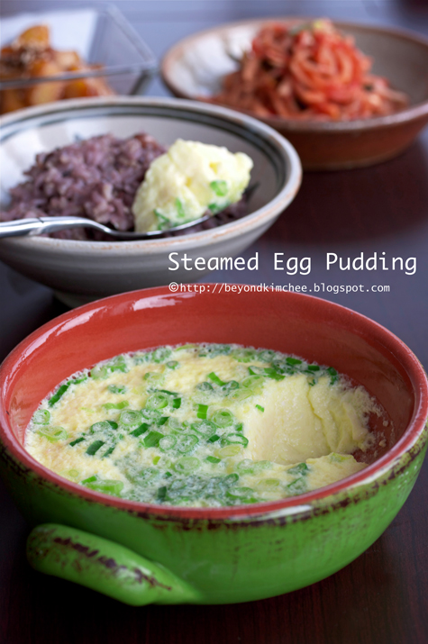 Steamed Egg Pudding